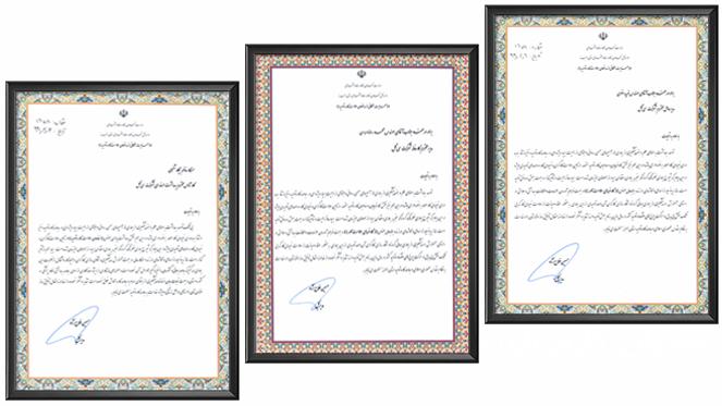 انتخاب شرکت لابراتوار دکتر اخوی (سی گل) بعنوان واحد نمونه تولیدی استان البرز